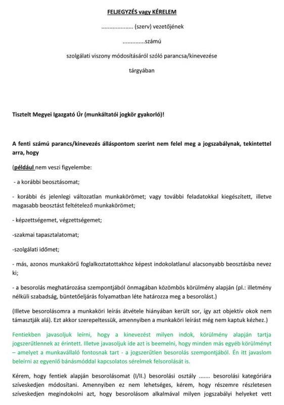 Feljegyzes_jogszerutlen_besorolas_160902-1